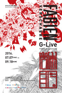 G-Live : Fabien & Taeyoung