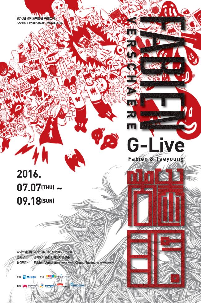 G-Live : Fabien & Taeyoung