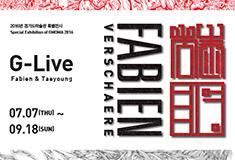 G-Live
