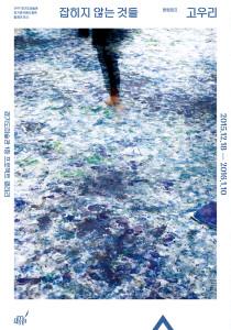 Quantum Jump 2015: KO Woori_Infeasibility