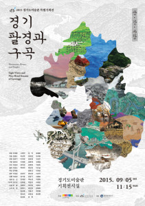 Mountains, Rivers, and People: Eight Views and Nine-bend Streams of Gyeonggi