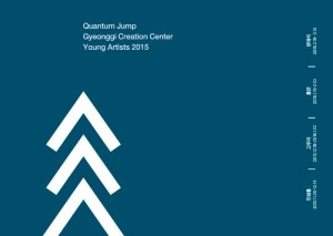 Quantum Jump 2015: Gyeonggi Creation Center Young Artists