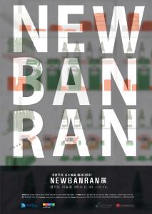 Newbanran