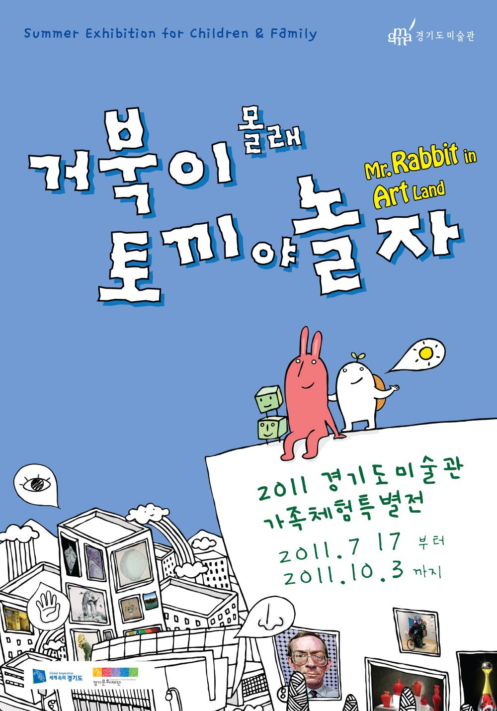 Mr. Rabbit in Art Land