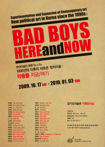 Bad Boys Here and Now