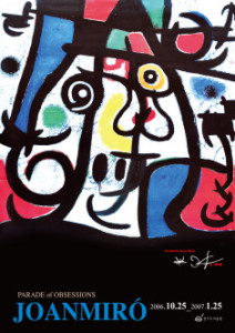 Joan Miró, Parade of Obsessions