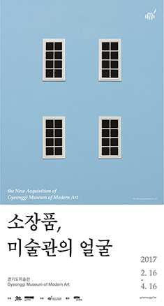 The New Acquisitions of Gyeonggi Museum of Modern Art