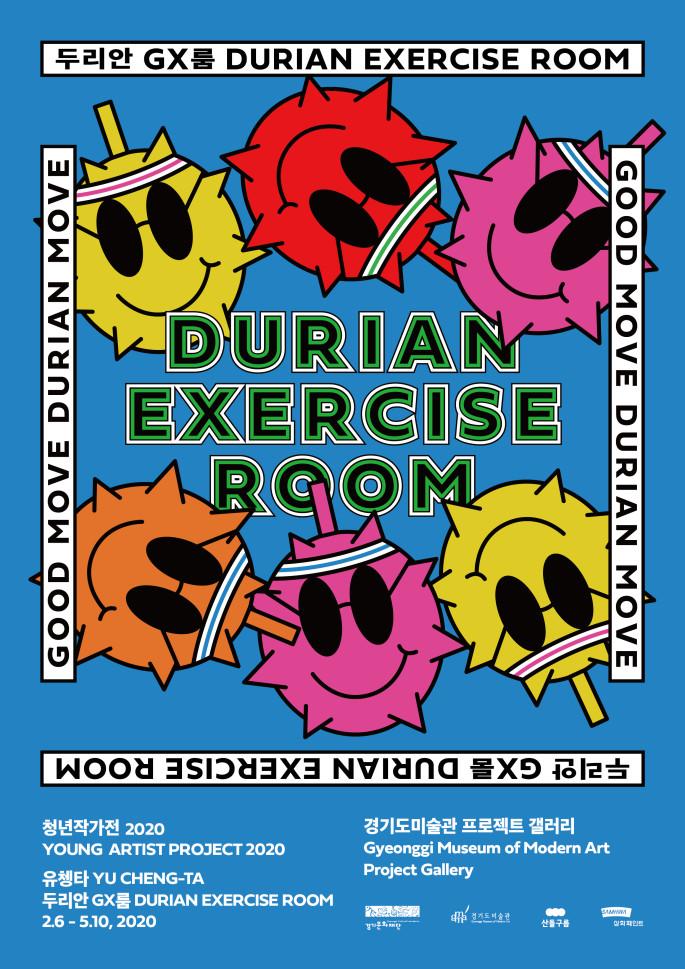 <i>DURIAN EXERCISE ROOM</i>